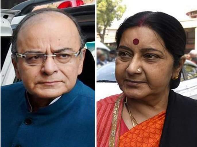 arun jaitly death in the last 2 years bjp lost these 5 giants including arun jaitley sushma swaraj | गेल्या दोन वर्षांत भाजपाने गमावली 'पंचरत्न'; कधीच भरून न येणारी हानी!