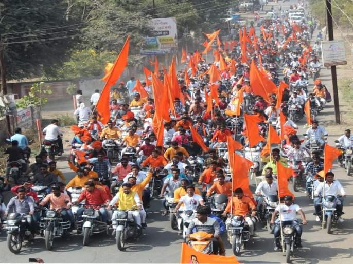 Motorcycle rally organized in Jalna for Jijau Jayanti | जालन्यात जिजाऊ जयंतीनिमित्त मोटारसायकल रॅलीने लक्ष वेधले