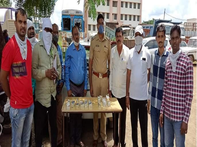 30 kg silver seized in Jalna; Police arrested the four   जालन्यात ३० किलो चांदी जप्त; पोलिसांनी चौघांना घेतले ताब्यात