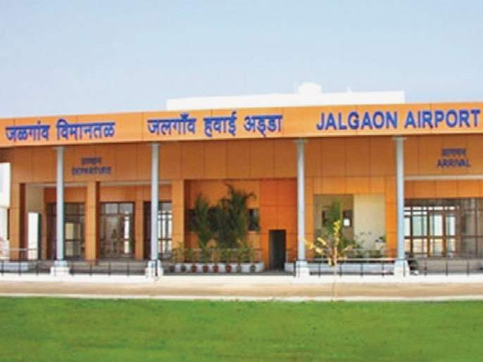 Mumbai-Jalgaon Airlines canceled continuously | मुंबई-जळगाव विमानसेवा सातत्याने रद्द