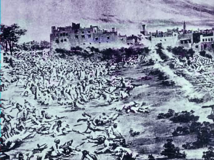 Relevant - Remembrance of British harrashment | प्रासंगिक- ब्रिटिश जुलुमाचे स्मरण