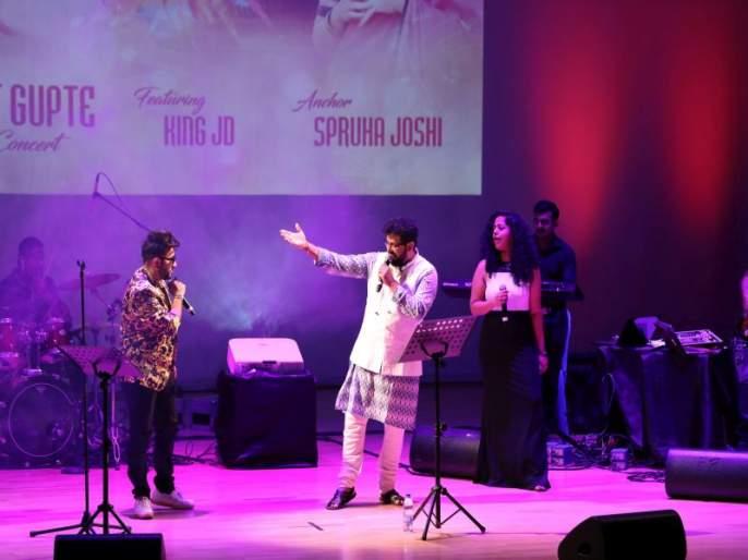 Avadhoot Gupte had rocking concert in dubai | अवधूत गुप्तेने दुबईत रोवला मराठीचा झेंडा...!