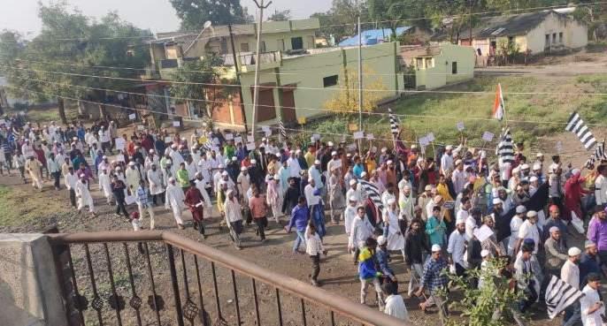 Jamiat Ulema-e-Hind protests against citizenship ammendment bill | नागरिकत्व विधेयकविरोधात जमीअत उलेमा-ए-हिंदचा निषेध मोर्चा