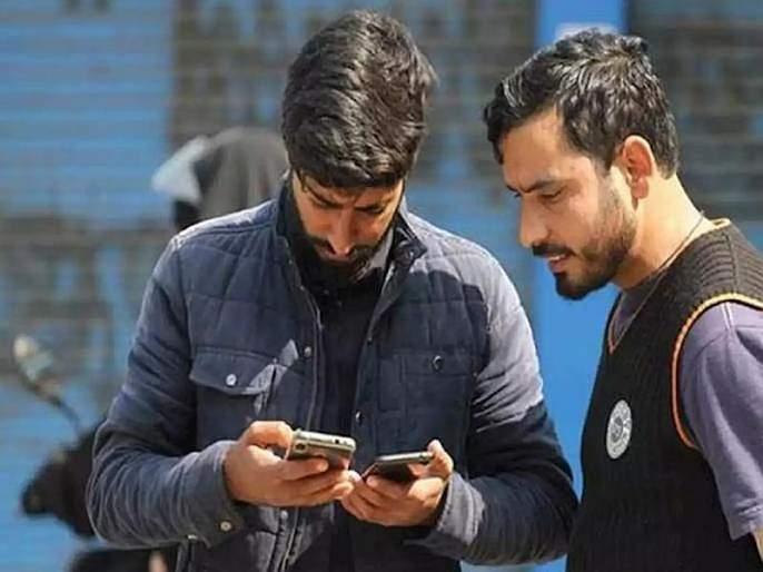 internet services will be resumed in jammu and kashmir from saturday   Jammu And Kashmir : तब्बल 5 महिन्यांनी जम्मू-काश्मीरमध्ये प्रीपेड आणि पोस्टपेड '2-जी' इंटरनेट सेवा
