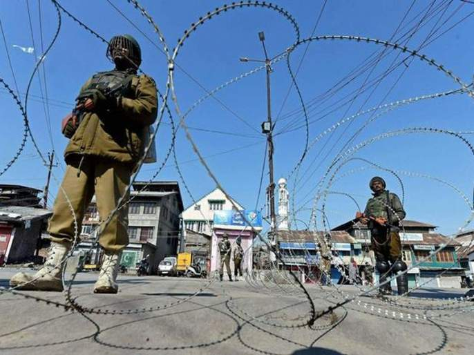 Internet services in five districts of Jammu re-closed   जम्मूमधील पाच जिल्ह्यांतील इंटरनेट सेवा पुन्हा बंद