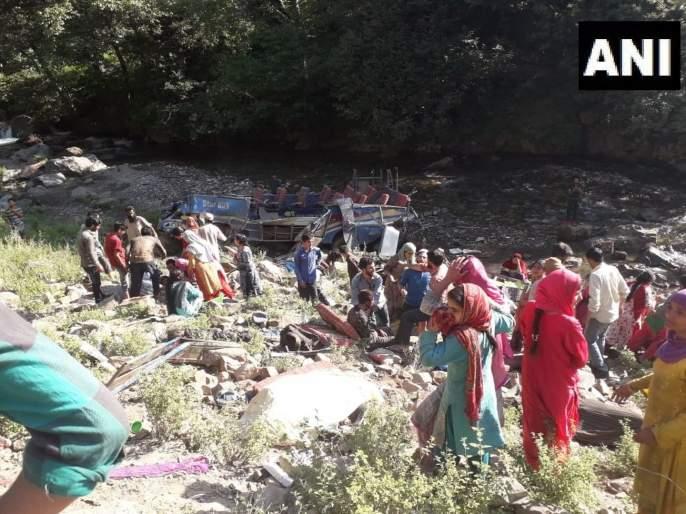 Kashmiris have a reputation and their reputation | काश्मिरींची प्रतिष्ठा आणि स्वत्व पणाला