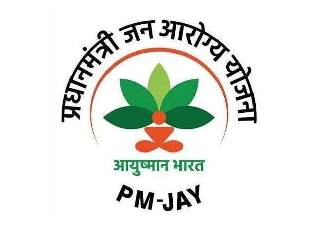 E-card for 550 beneficiaries under Jan Swasthya Yojana | जन आरोग्य योजनेअंतर्गत ५५० लाभार्थ्यांना ई- कार्ड