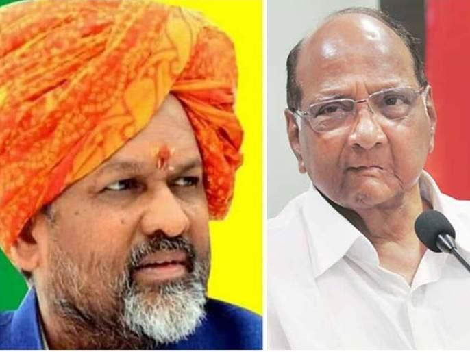 Maratha and Holkar can win Delhi; Mahadev Jankar's proposal to Sharad Pawar | ...तर दिल्लीची गादी हस्तगत करू; जानकरांनी थेट शरद पवारांसमोरच मांडला 'लोकसभे'चा प्रस्ताव