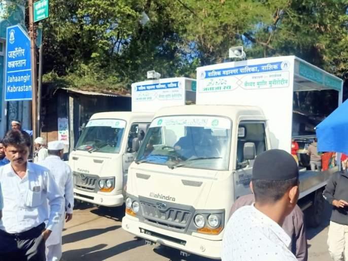 Janja chariot received for the first time by Muslim community | लोकार्पण : मुस्लिम समाजाला मनपाकडून प्रथमच मिळाले 'जनाजा रथ'