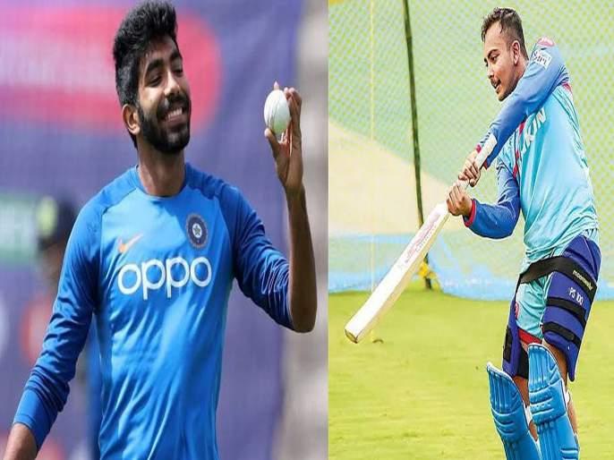 Jasprit Bumrah, Prithvi Shaw called up by BCCI to undergo fitness Test ahead of New Zealand tour: Report | जसप्रीत बुमराह, पृथ्वी शॉ टीम इंडियात कमबॅक करणार; BCCIचं मोठं पाऊल
