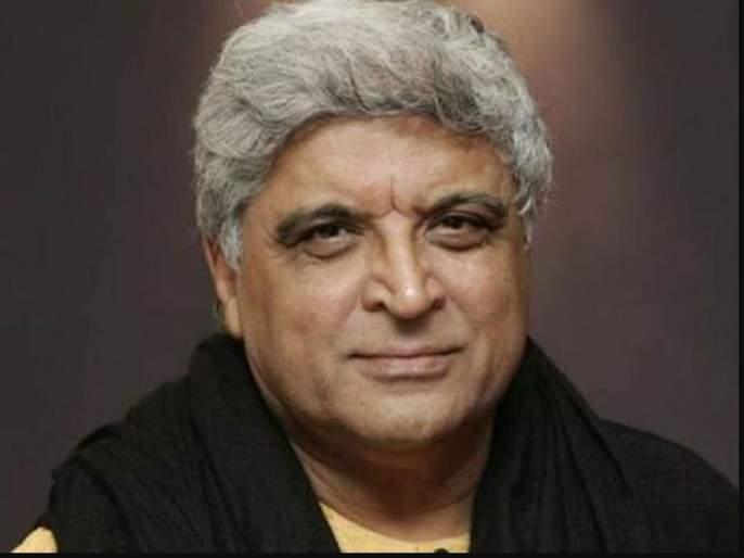Javed Akhtar is the first Indian to Receive the Richard Dawkins Award | रिचर्ड डॉकिन्स पुरस्कार मिळवणारे जावेद अख्तर पहिले भारतीय व्यक्ती,तर शबाना आझमी यांनी दिली ही प्रतिक्रीया