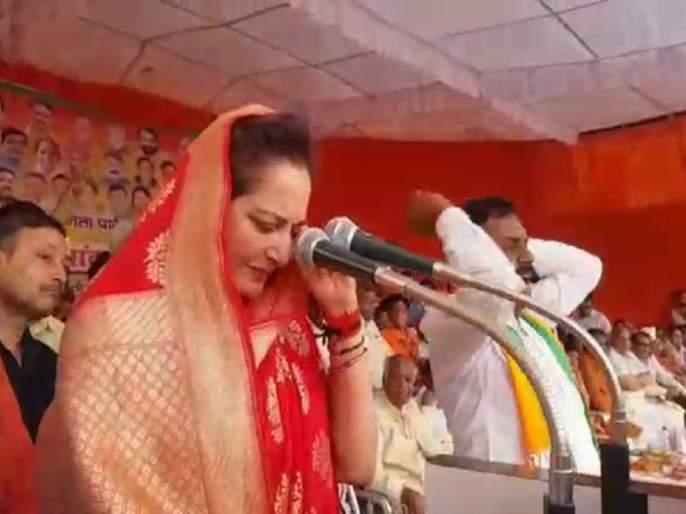 Lok Sabha elections 2019 - Jaya Prada, breaks down while addressing a public rally | Video: माझ्यावर अॅसिड हल्ला करण्याचं षडयंत्र, भरसभेत जयाप्रदा रडल्या..