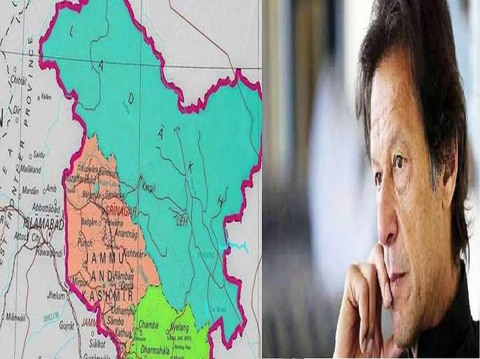... Now stresses on new maps of Kashmir, Ladakh; Inclusion of Kashmir in whole Kashmir invalid says pak   ...आता काश्मीर, लडाखच्या नव्या नकाशांवरून तणातणी; संपूर्ण काश्मीरचा समावेश पाकला अमान्य
