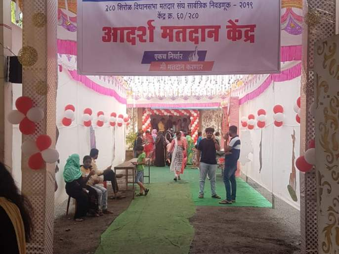 Shiv Sena MLA Ulhas Patil, former MP Raju Shetty vote in Shirola | Maharashtra Election 2019 : शिवसेनेचे उल्हास पाटील, माजी खासदार राजू शेट्टी यांनी शिरोळ येथे केले मतदान
