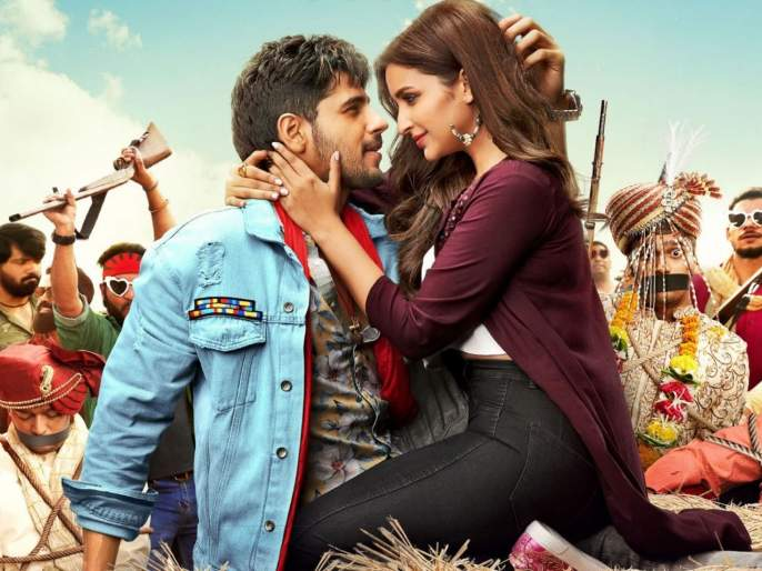 Jabariya Jodi Movie Review | Jabariya Jodi Movie Review : भरकटलेला 'जबरिया जोडी'