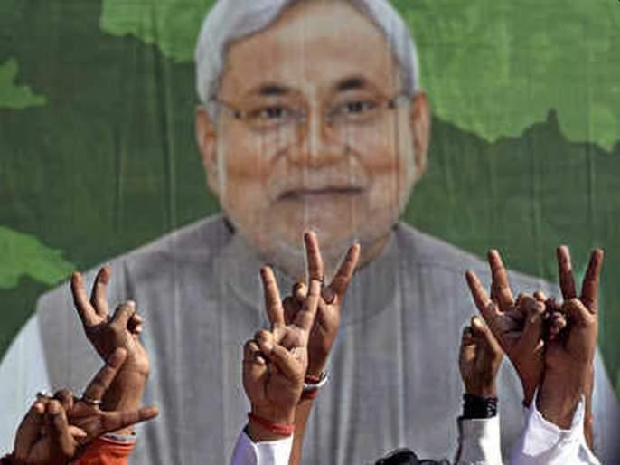 'Bihari' shock of strong and smart voters! | प्रगल्भ मतदारांचा 'बिहारी' धक्का!