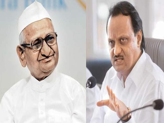 anna hazare has expressed his opinion that the election of sarpanch should be taken from the people | ...तर सकाळी आठ वाजता शपथविधी घेण्याची वेळ येणार नाही; अण्णांचा अजित पवारांना टोला