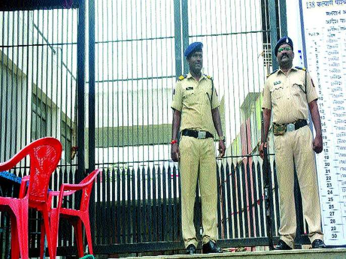 Maharashtra Election 2019: 400 armed police were deployed for counting | Maharashtra Election 2019:मतमोजणीसाठी ४०० शस्त्रधारी पोलीस तैनात