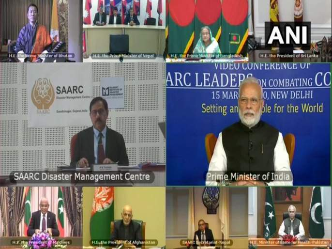 coronavirus : Prime Minister Narendra Modi talks with leaders of 'SAARC' country through video conference to gain control over Corona Virus mac | coronavirus : 'कोरोनाशी लढू अन् जिंकू!', मोदींची 'SAARC' नेत्यांशी चर्चा, एमर्जन्सी फंडसाठी 1 कोटी डॉलर