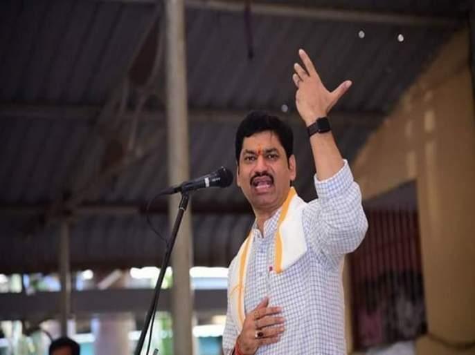 NCP leader Dhananjay Munde criticizes BJP spokesman Avadhut Wagh   हक्कासाठी झटणाऱ्या आंदोलनकर्त्यांची तुलना दहशतवाद्यांशी; लाज वाटत नाही का?, धनंजय मुंडे आक्रमक