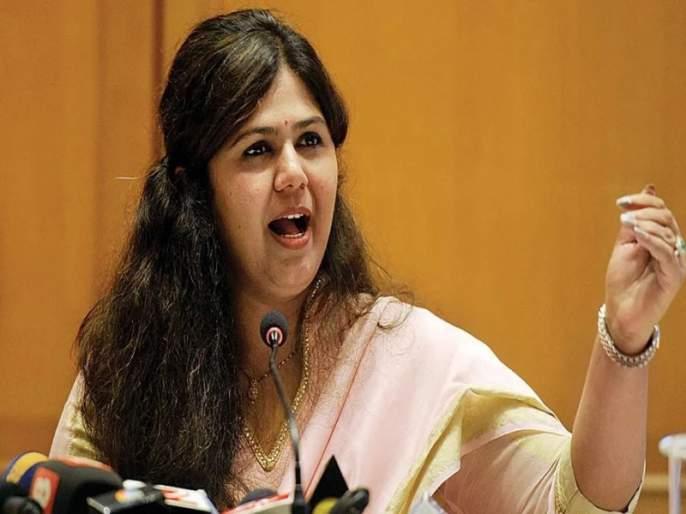 BJP leader Pankaja Munde has congratulated the members of the new BJP executive | भाजपाच्या नव्या कार्यकारिणीवर पंकजा मुंडेंनी दिली अशी प्रतिक्रिया; म्हणाल्या...