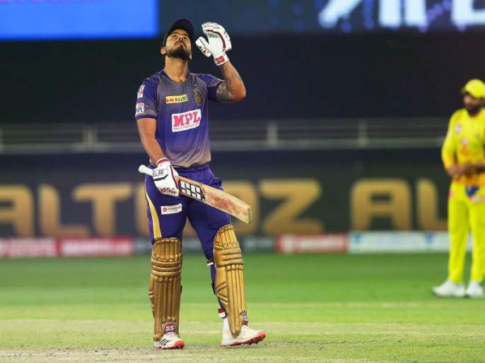 Completed one thousand runs for Nitish Rana's KKR | IPL 2020: नितीश राणाच्या केकेआरसाठी एक हजार धावा पुर्ण