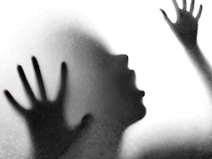 Murder of a disabled woman by sexual assault | लैंगिक अत्याचार करून दिव्यांग महिलेची हत्या