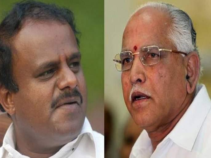 Will JDS give support Yeddyurappa government? | कर्नाटकच्या राजकीय नाट्यामध्ये नवा ट्विस्ट, जेडीएस देणार भाजपाला पाठिंबा?