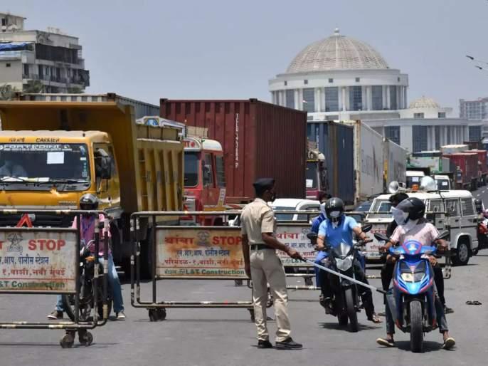 Lockdown in Maharashtra: Be careful! There will be strict restrictions till May 1   Lockdown in Maharashtra: सावधान! १ मे पर्यंत असतील हे कठोर निर्बंध