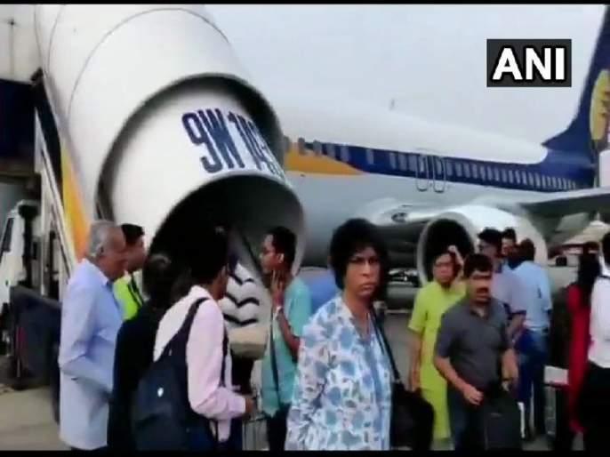 True jet plane suddenly canceled | ट्रू जेटचे विमान अचानक रद्द