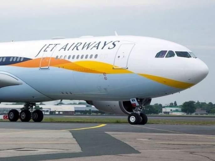 Jet Airways's 440 empty slots will be given to other companies | जेट एअरवेजचे ४४० रिक्त स्लॉट्स इतर कंपन्यांना देणार