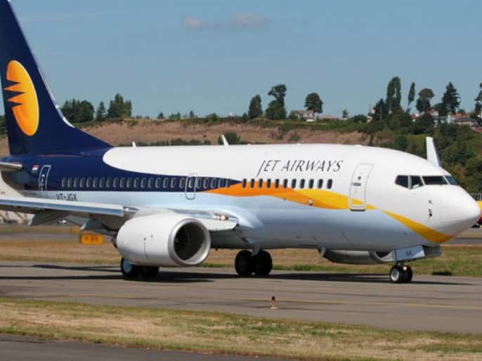 'Jait' canceled flights due to tourism business | 'जेट'ची उड्डाणे रद्द झाल्याने पर्यटन व्यवसायाला फटका