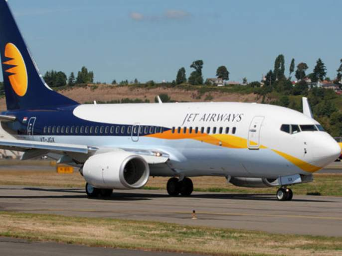 Naresh Goyal is ready to get rid of Jet Airways board; The condition only remains true | जेट एअरवेजच्या बोर्डावरून दूर होण्यास नरेश गोयल तयार; अट मात्र कायम
