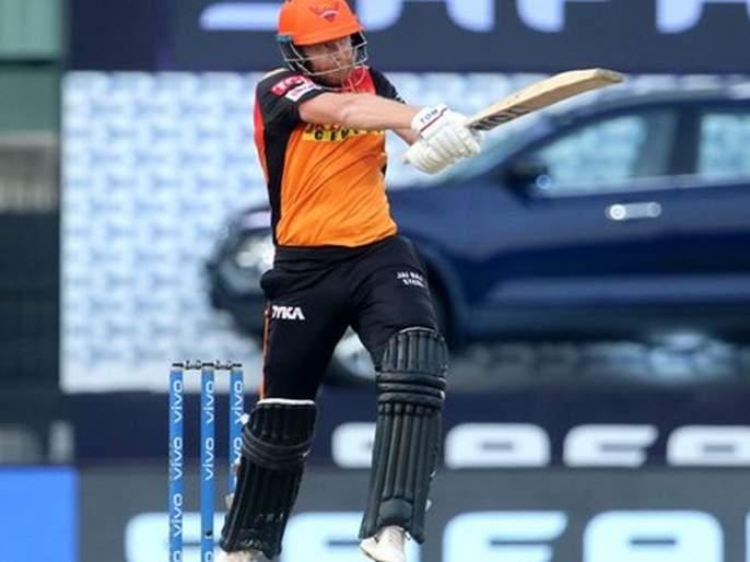 Hyderabad team becomes 'Sunrise' | IPL 2021: हैदराबाद संघाचा झाला 'सूर्योदय'