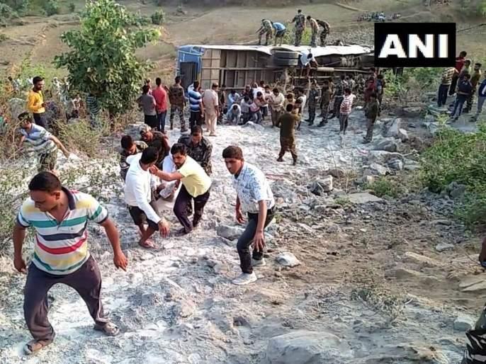 6 dead and around 39 people injured after a bus fell into a gorge in Jharkhands Garhwa   झारखंडमध्ये बस दरीत कोसळली; 6 जणांचा मृत्यू, 39 जखमी