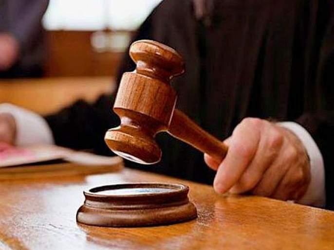 Supreme Court stays cancellation of municipal elections in Goa | गोव्यात पालिका निवडणूकरद्दलासर्वोच्च न्यायालयाची स्थगिती