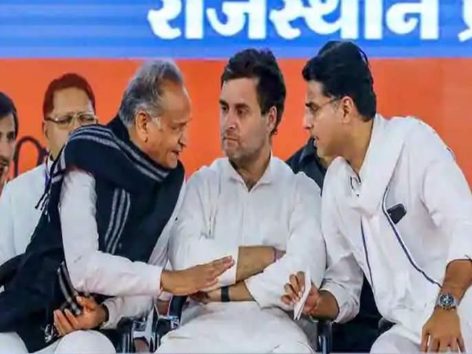 Congress MP Rajiv Satav was in constant touch with Sachin Pilot.   सचिन पायलट काँग्रेसमध्येच; राहुल गांधींचा'हा' मराठीविश्वासू चेहरा ठरला हायकमांडचा दुवा