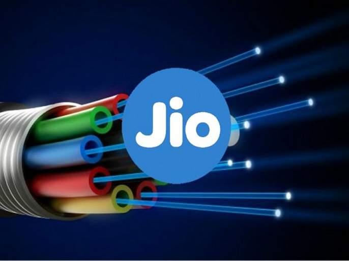 Internet speed dropped by 90 percent on jio fiber connection | जोर का झटका 'जिओ' से, इंटरनेट स्पीड 90 टक्क्यांनी घटला