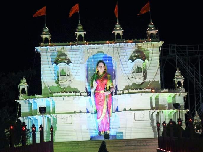 Mathrithi Sindhhed King Nagri ready for the Jijau Janmotsav   जिजाऊ जन्मोत्सवासाठी मातृतीर्थ सिंदखेड राजा नगरी सज्ज