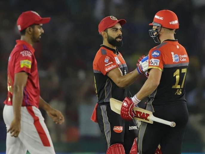 IPL 2019: finally match won by Royal Challengers Bangalore, beat Kings XI Punjab | IPL 2019 : हुश्श... अखेर बंगळुरु जिंकली, पंजाबवर मात