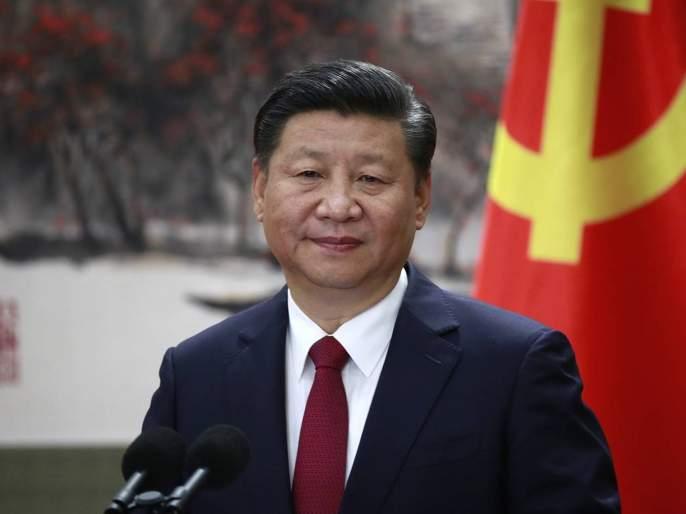 coronavirus: Xi Jinping corona positive? The speech had to be stopped due to a huge cough   coronavirus: शी जिनपिंग यांना झाला कोरोनाचा संसर्ग? प्रचंड खोकल्यामुळे थांबवावे लागले भाषण