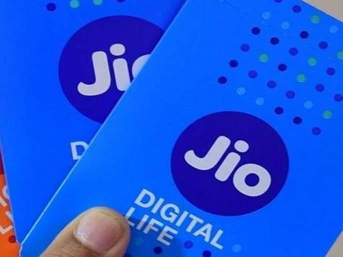 reliance jio offering 30 minutes of free talk time to customers | मस्तच! जिओ युजर्ससाठी खूशखबर, फ्री-कॉलिंगची स्पेशल ऑफर