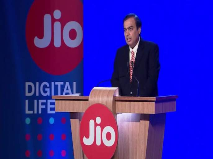 no more free calling from jio number customers will have to pay 6 paisa per minute | जिओच्या कॉलिंगसाठी मोजावे लागणार पैसे; जाणून घ्या, का आणि किती?