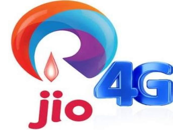 Jio Announces New Tariff Plan; Starting at Rs 199, complete list | Jio Recharge Plan : Jioकडून नव्या टॅरिफ प्लॅनची घोषणा; 199 रुपयांपासून सुरुवात, जाणून घ्या संपूर्ण लिस्ट