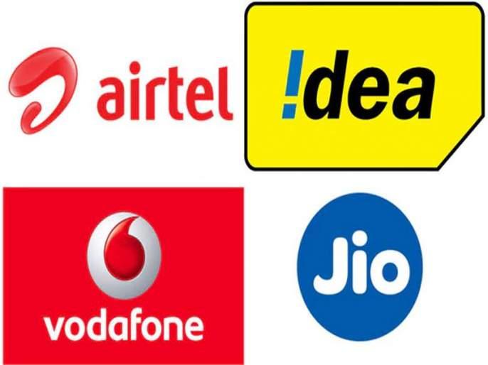 jio trolls Airtel Vodafone And Idea on Valentines Day | Valentine's Day: सध्या आहात कुठे? जिओकडून व्होडाफोन, आयडिया, एअरटेलची खिल्ली
