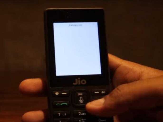 jio phone 1500 booking online, know here how to book this phone | फुकटात मिळणाऱ्या जिओच्या 4जी फोनची विक्री सुरू, असं करा बुकिंग