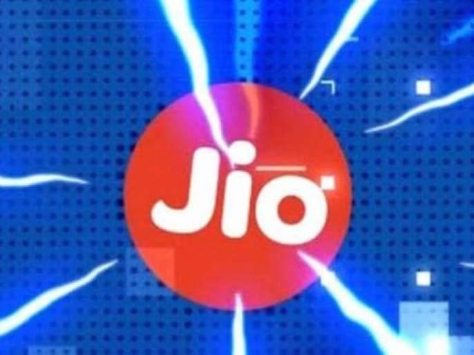 jio launches jio pages mobile web browser | जिओने मोबाईल वेब ब्राउझर Jio Pages केलं लाँच; जाणून घ्या...