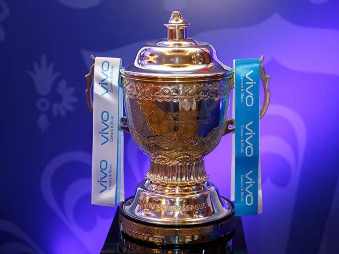 IPL 2020: These companies are frontrunner to be the title sponsor in place of VIVO   IPL 2020 : VIVOनं माघार घेतल्यानंतर टायटल स्पॉन्सरच्या शर्यतीत JIOसह तिघांमध्ये चुरस?