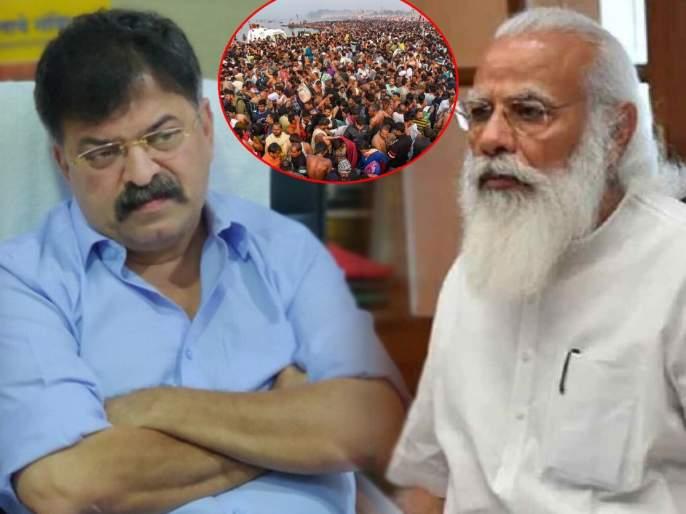 maharashtra minister jitendra awhad questioned on kumbh mela haridwar pm narndedra modi coronavirus india | ... मग २०२२ मध्ये येणाऱ्या कुंभमेळ्याला २०२१ मध्ये सरकारनं परवानगी का दिली?; आव्हाडांनी उपस्थित केला प्रश्न