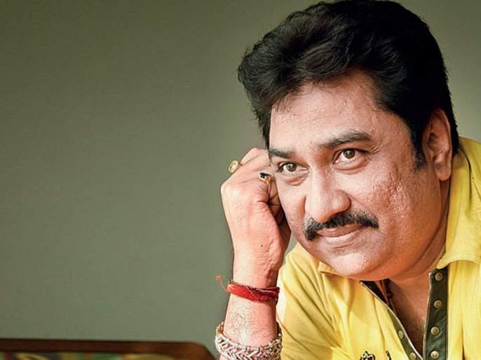 Get well Soon Sonuda ... Corona infection to singer Kumar Sanu | Get well Soon Sonuda... प्रसिद्ध गायक कुमार सानू यांना कोरोनाची लागण